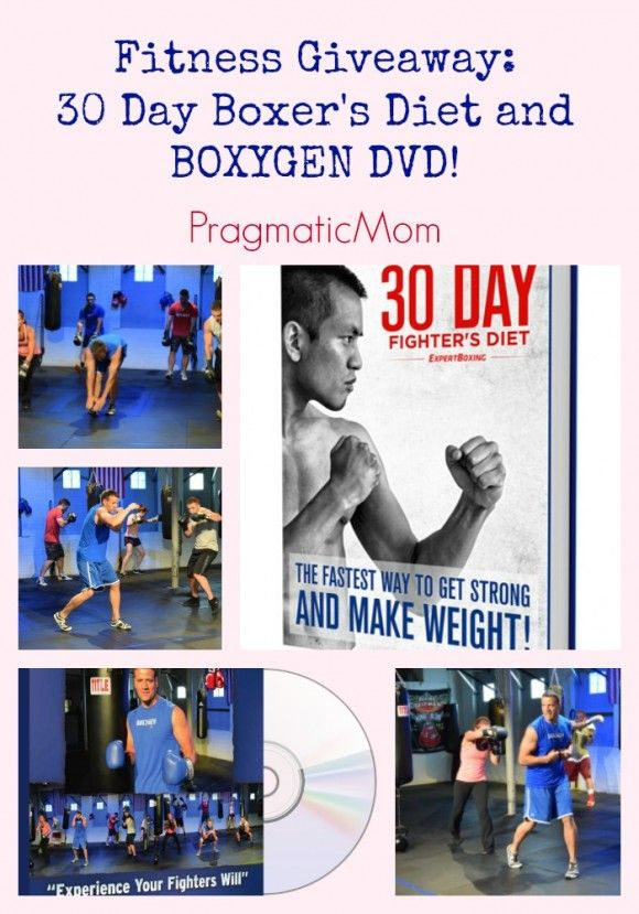 Want to get fit? Win my boxing fitness giveaway from Johnny of ExpertBoxing​ and Eric of Nonantum Boxing Club.  It's all about healthy eating and strength/cardio exercise that you can do at home. And you just might fall in love with boxing like I did!  Boxing Fitness GIVEAWAY: The 30 Day Boxer's Diet eBook and BOXYGEN DVD :: PragmaticMom