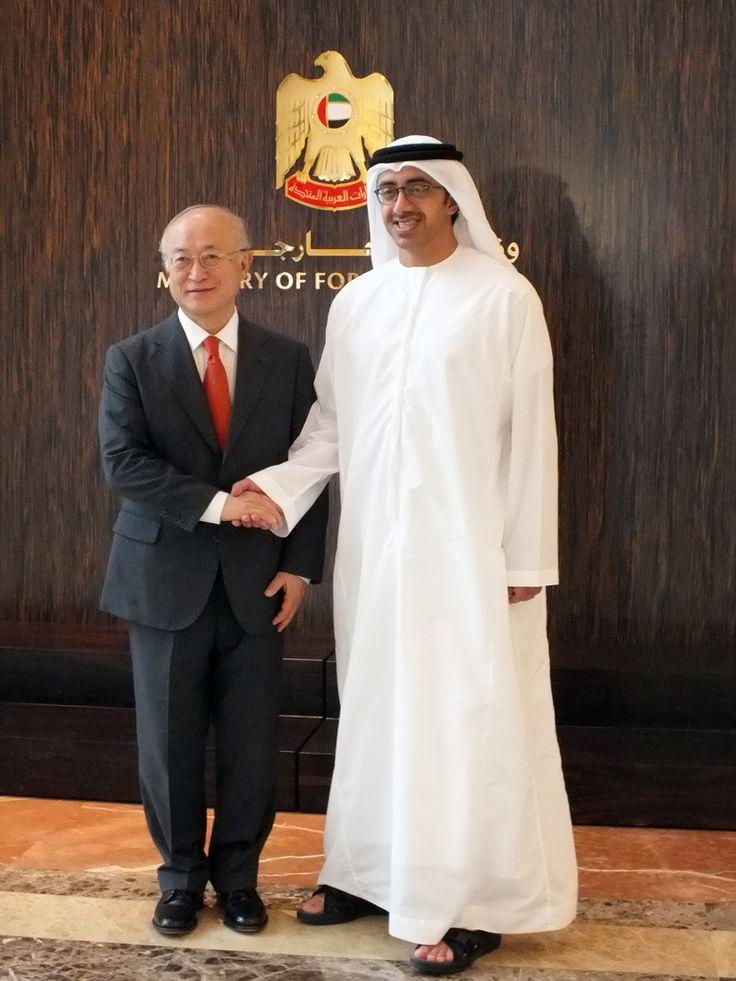 Yukiya Amano & HH Sheikh Abdullah bin Zayed (01890208)