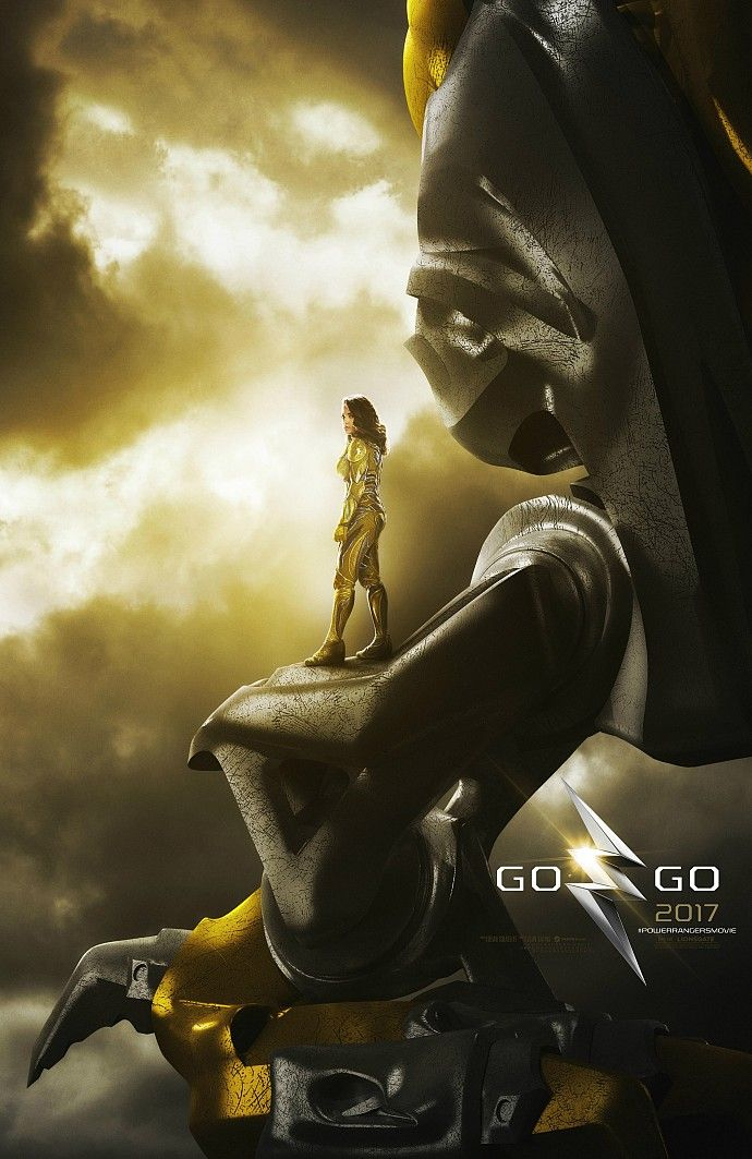 power rangers 2017 movie poster yellow zord New Power Rangers Posters Feature the Rangers Zords