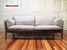 展示品 Ritzwell リッツウェル DIANA ダイアナ 3Pソファ/3人掛けソファ 103万 美品