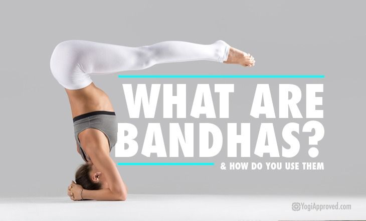 Learn how to use the 4 Bandhas to enhance your yoga practice. Explore the benefits of Mula and Uddiyana Bandhas.