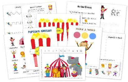 circus printables ... u is for unicycle