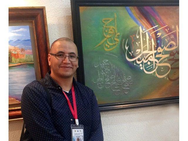 تكريم الخطاط المغربي يونس بنضريف في مهرجان القاهرة الدولي للخط العربي Places To Visit