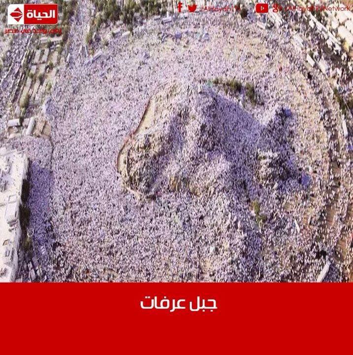 More than two million Muslim pilgrims gathered at Mount Arafat to perform Hajj (Pilgrimage). Same view every year.