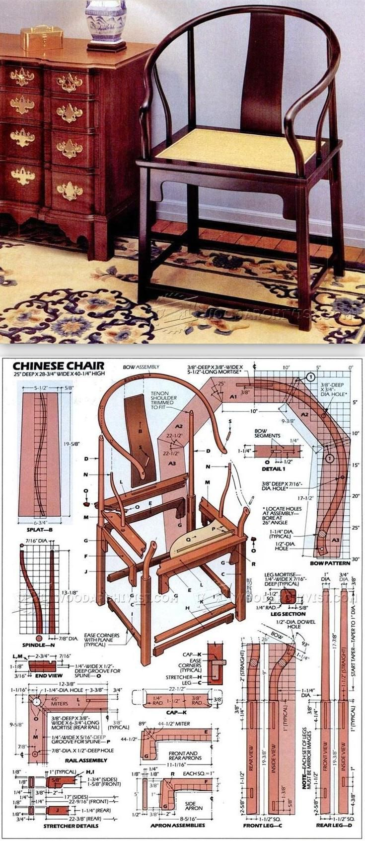 Chinese Chair Plans - Furniture Plans and Projects | WoodArchivist.com