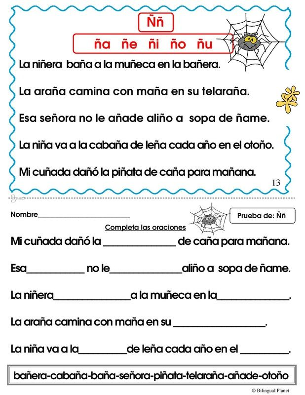 Adding to our Leer es fácil series (over 50 pages) www.thelearningpatio.com where $1.99 buys you everything we have.
