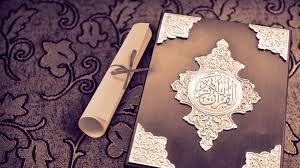 MY DREAM-to memorize the holy  quran bcoz allah doesn't  burn hearts in hell which have quran enclosed in them