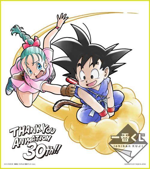 日本廠牌「帕布雷斯特」(BANPRESTO)所發行、絕對不會槓龜的抽獎服務「一番賞」,宣布最新作將發行《七龍珠》動畫放映30週年紀念的「一番賞 七龍珠~動畫30週年紀念~」(一番くじ ドラゴンボール~アニメ30周年記念~)。  這次發行極具紀念價值的這個系列,A~D賞將以《七龍珠》主角「孫悟空」各式各樣的經典姿態製作人偶,精彩的配色與造型極具躍動感與魄力;E賞則是《七龍珠》系列中登場的許多經典角色、篇章為主題所繪製的簽名版高品質複製品,從悟空童年開始到賽亞人來襲、娜美克星、人造人、賽魯遊戲...等,帶你完整地穿越《七龍珠》的所有經典故事,全系列豪華地將《七龍珠》的歷史完全地濃縮其中,每一款都令人捨不得錯過啊!~  一番くじ ドラゴンボール~アニメ30周年記念~ 預計2017年1月14日展開服務,每抽¥620