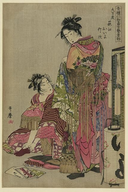 Title: Ōmando ogie oiyo takeji. Creator: Kitagawa, Utamaro, 1753?-1806. Date Published: 1785. Medium: 1 print: woodcut, color. Summary: Print shows two women entertainers (geishas) getting dressed for a festival; tall paper lantern in the foreground on the right.