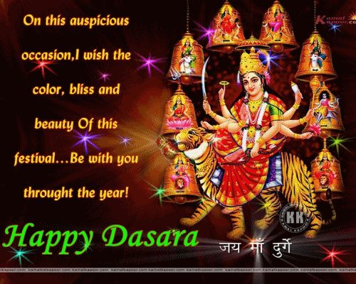 Dussehra festival or Vijayadashami  is the symbol of victory. Goddess Durga will be worshipped in many forms during this festival. The fes...