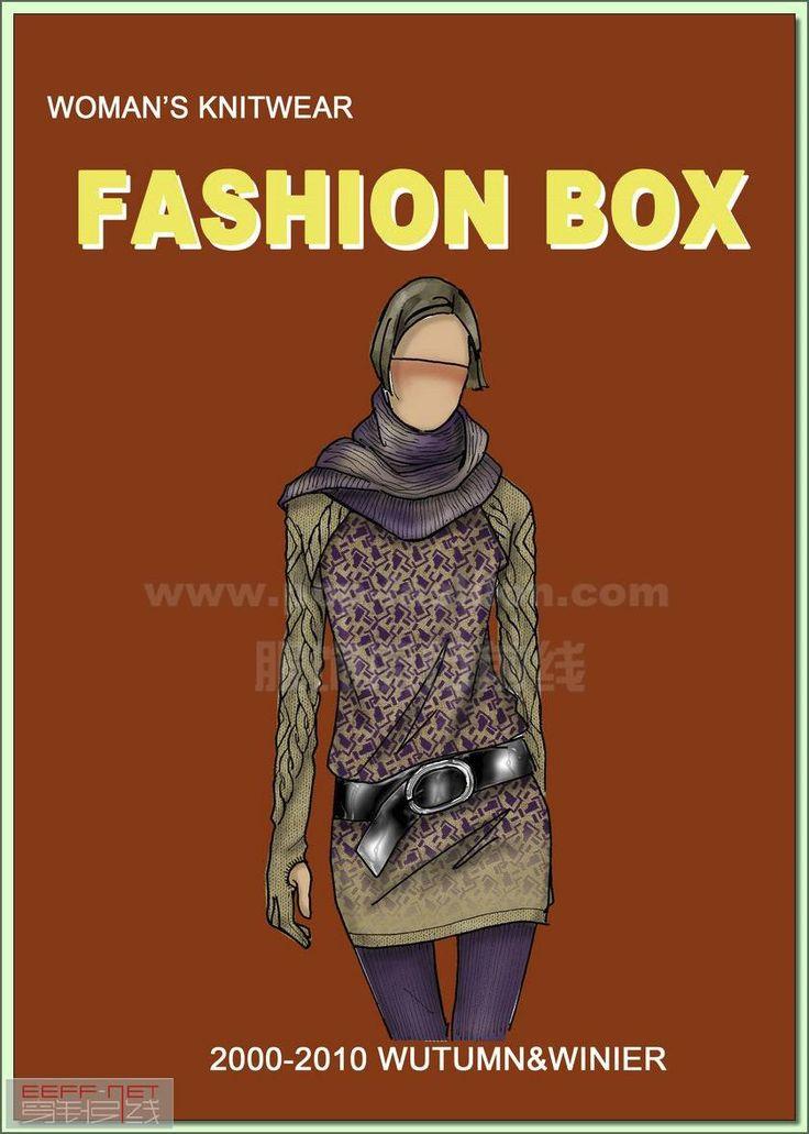 2000/2010 FASHION BOX针织手稿 - 蕾妮 - 蕾雨轩