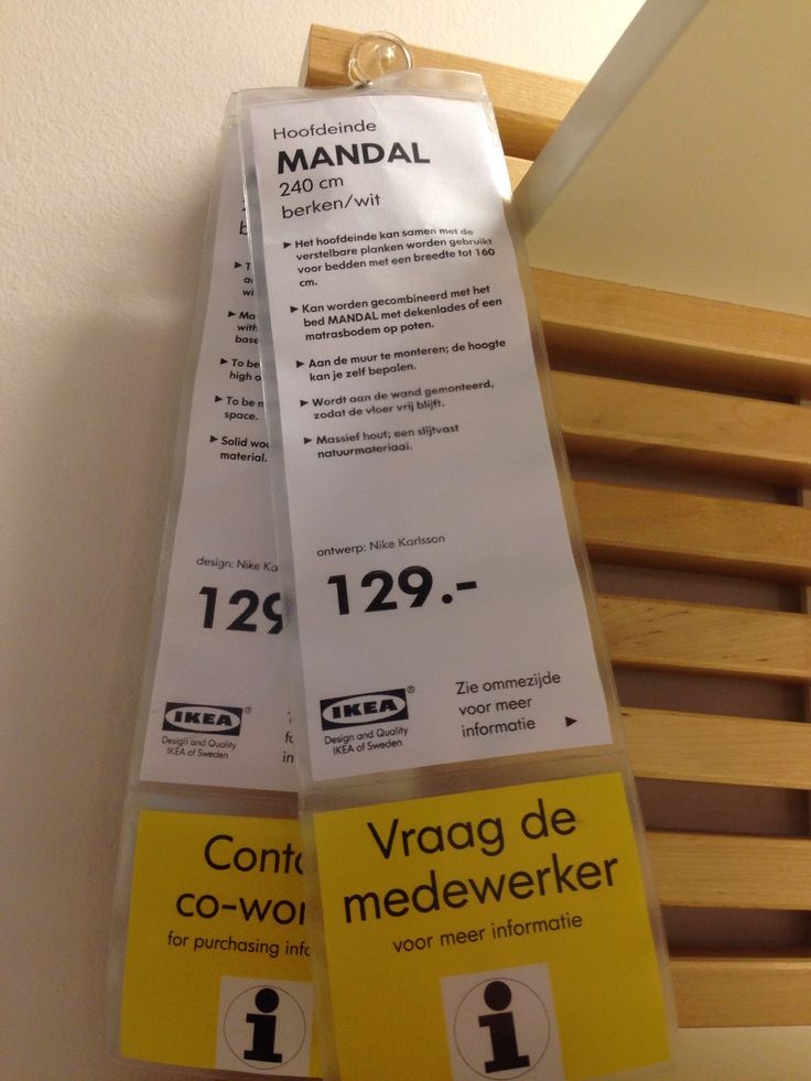 Ikea - Mandal hoofdeinde 1/2