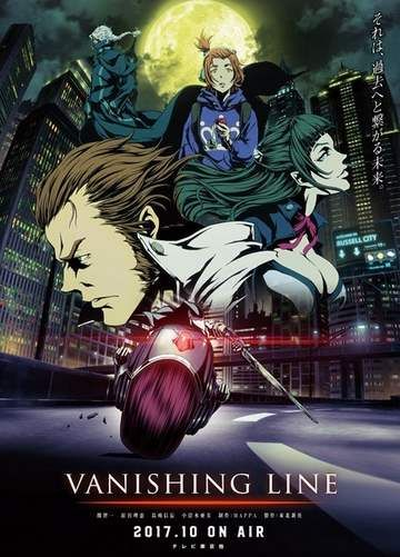 Vanishing Line VOSTFR Animes-Mangas-DDL    https://animes-mangas-ddl.net/vanishing-line-vostfr/