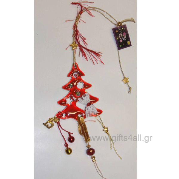 Κρεμαστό γούρι με μεταλλικό χριστουγεννιάτικο δέντρο με πολύχρωμες πέτρες, κορδέλες και μεταλλικά στοιχεία και το 2015.