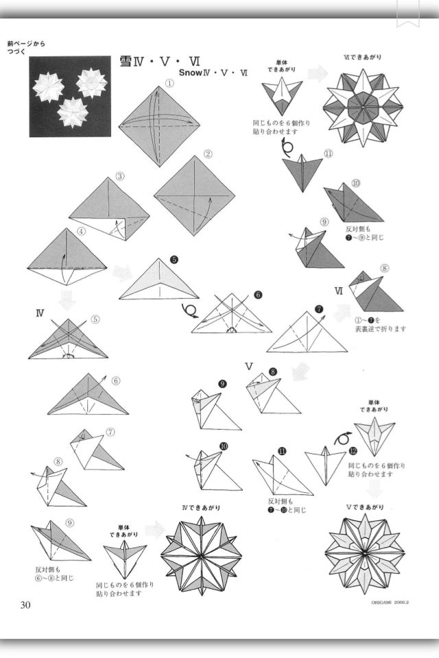 340 best origami images on pinterest