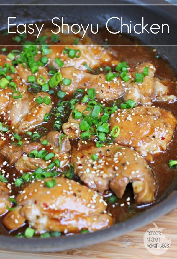 Easy Shoyu Chicken:  Great weeknight meal! Boneless, skinless chicken thighs bathed in a delicious Asian-style sauce.  One skillet meal!