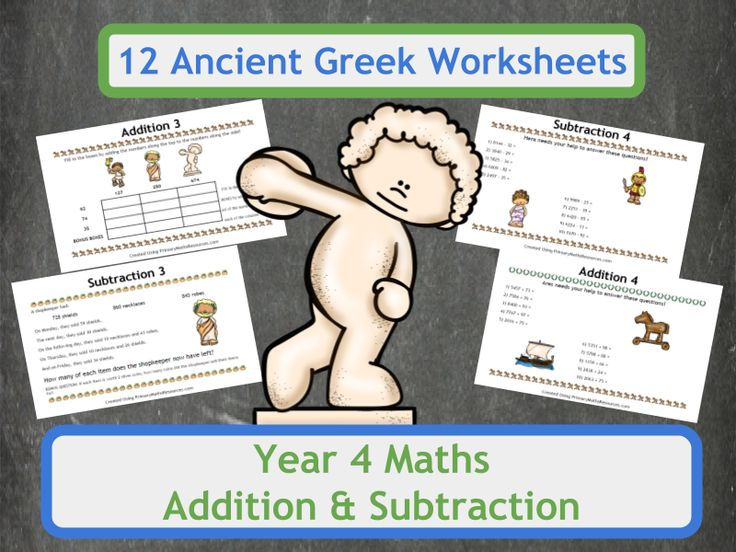 Verb Worksheet For Grade 1 Word  Best Maths With History  Viking Themed Images On Pinterest  Adding Fractions With Same Denominator Worksheets Excel with Rhyming Word Worksheet Excel Addition And Subtraction Worksheets With An Ancient Greek Theme For Year   Classes Area And Perimeter Word Problem Worksheets Pdf
