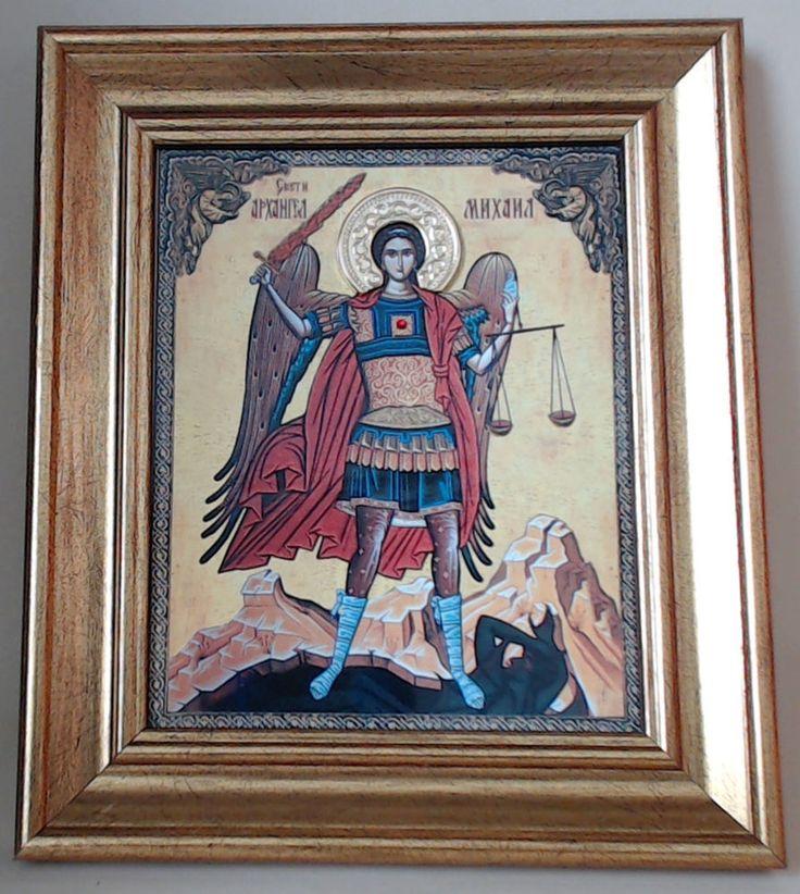 Serbische Ikone - Heiliger Erzengel Michael - 18 x 16 cm