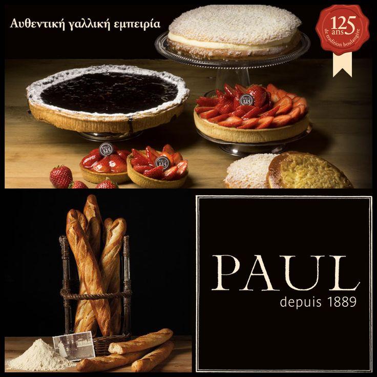 Με πάνω από 125 χρόνια παράδοσης, αυθεντικές γαλλικές συνταγές, μοναδική αισθητική και έμπνευση από το γαλλικό arte de vivre... ποιος άλλος μπορεί να μιλά για ΑΥΘΕΝΤΙΚΗ ΓΑΛΛΙΚΗ ΕΜΠΕΙΡΙΑ;