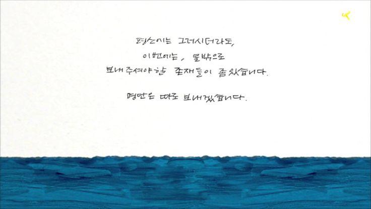 [나뭇잎편지] 평소에는 그러시더라도......(2014.05.30)