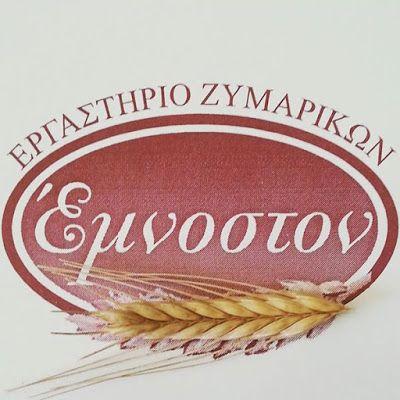 Παραδοσιακά Ζυμαρικά  -  'Εμνοστον: