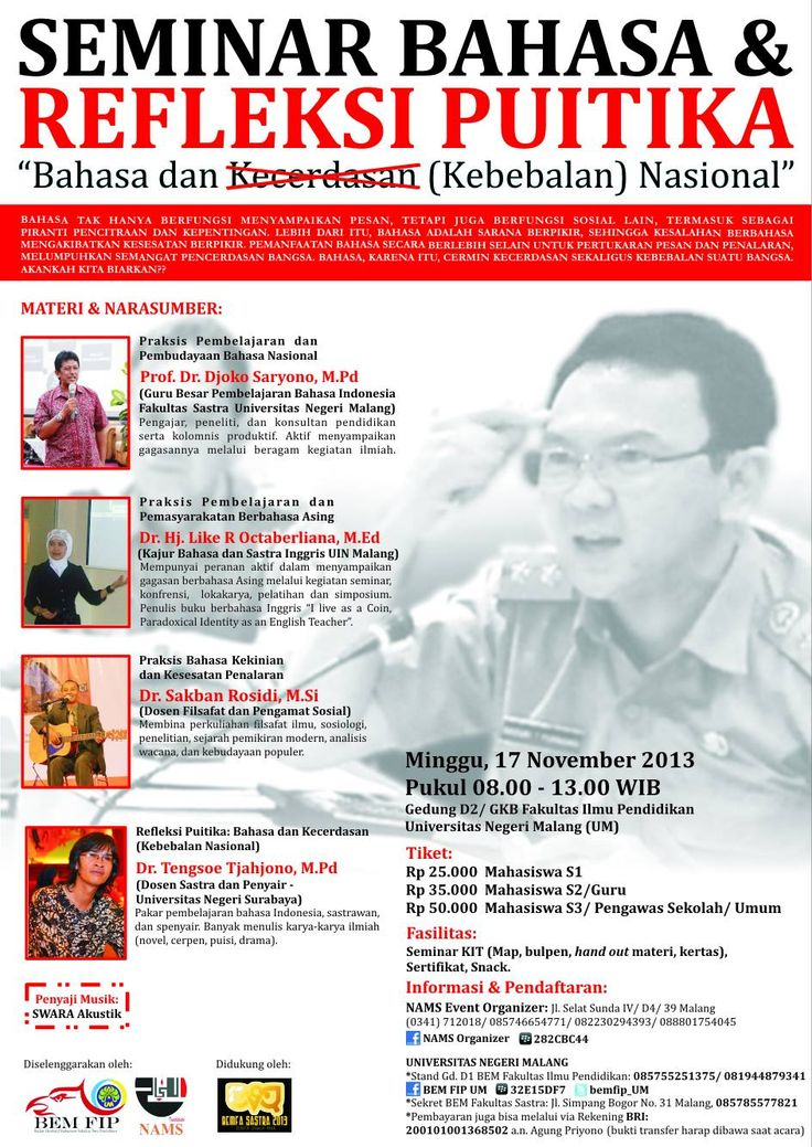 "SEMINAR BAHASA & REFLEKSI PUITIKA "" Bahasa dan Kecerdasan (Kebebalan) Nasional"" http://bit.ly/Hw2otq"