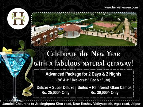 Celebrate your New Year with a fabulous Natural Gateway!! #NewYear2017 #HeiwaHeaven #Luxury #Laugh #Party