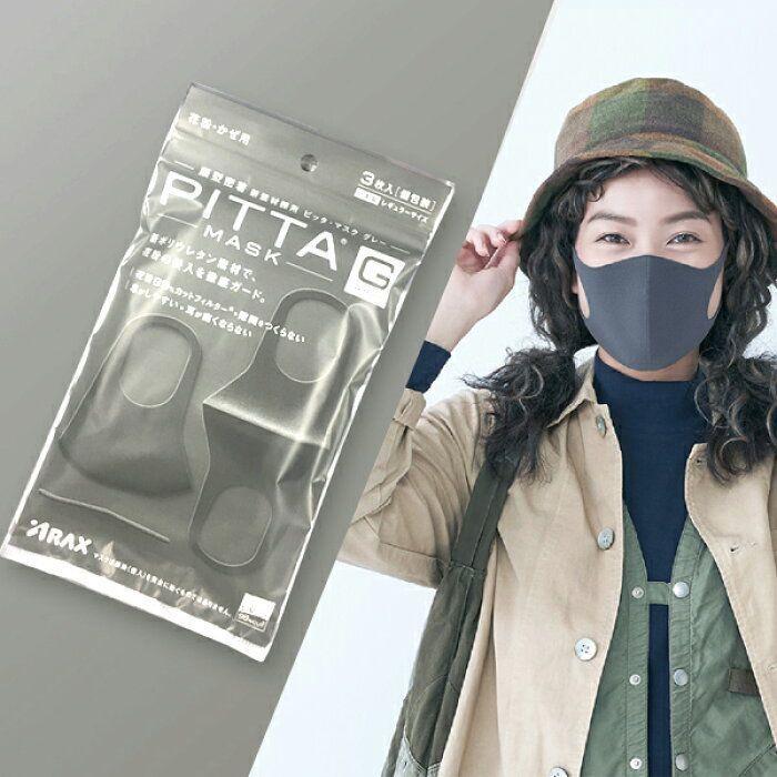 肌荒れ ピッタ マスク