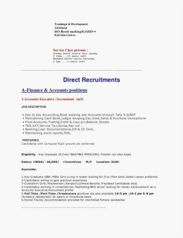 B Com Resume Templates Best Of Stock 16 New Mba Application Resume Sample Collections Education Resume Cover Letter For Resume Good Resume Examples