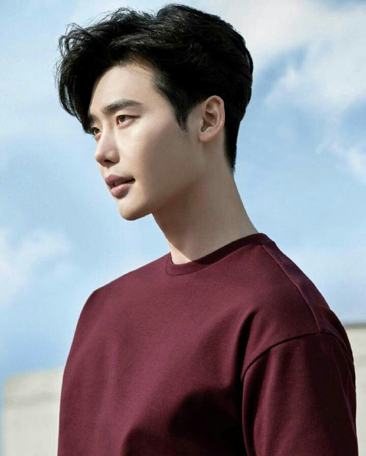 Lee jong suk el nombre de la perfección