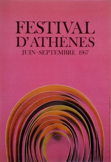 Michael Katzourakis - Athens Festival