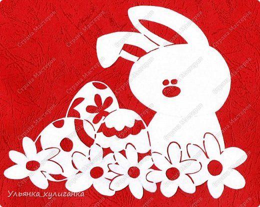 Картина панно рисунок Пасха Вырезание Вытынанки Пасхальные кролики Бумага фото 1