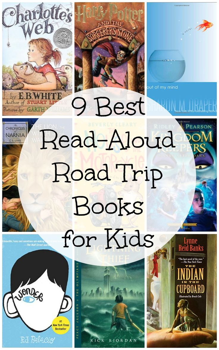 Read-Aloud Road Trip Books || We love listening to audio books on our long road trips.
