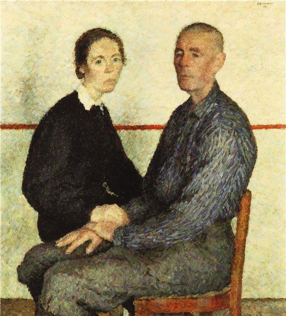 by Владимир Григорьевич Вейсберг (1924-1985 гг.)