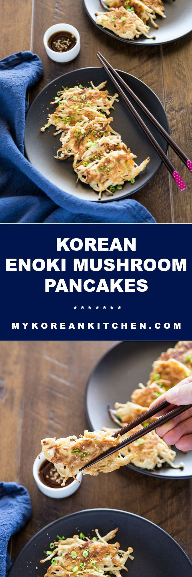 Korean style mushroom fritters | MyKoreanKitchen.com  Use gluten-free all purpose flour for a gluten-free option.