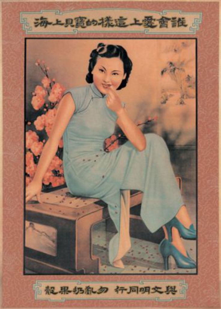 Read more: https://www.luerzersarchive.com/en/magazine/print-detail/shanghai-ad-bay-council-31931.html Shanghai Ad Bay Council Who will fall in love with Shanghai beauties like this? Please refrain from picking your teeth in public. Tags: Leo Burnett, Hong Kong,Kenny Choo,Zhou Yi,Shanghai Ad Bay Council,Stephen Kong,Thomas Li,Chow Lee,Johnson Zhang