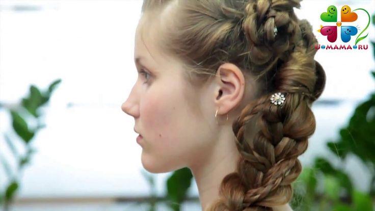 Прическа со жгутами и объемными косами