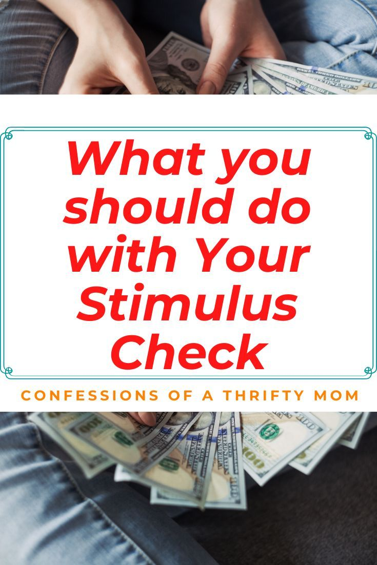 Plan For Stimulus Money Done With You Confessions How To Plan