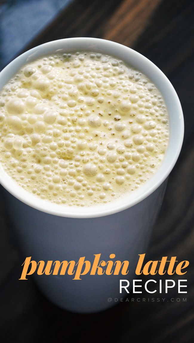 Pumpkin Latte Recipe - Whip up this fabulous pumpkin latte recipe when you're craving a pumpkin dessert (has a pumpkin pie flavor) or just need a hot pick me up. It's the perfect treat to cozy-up with on chilly fall days!