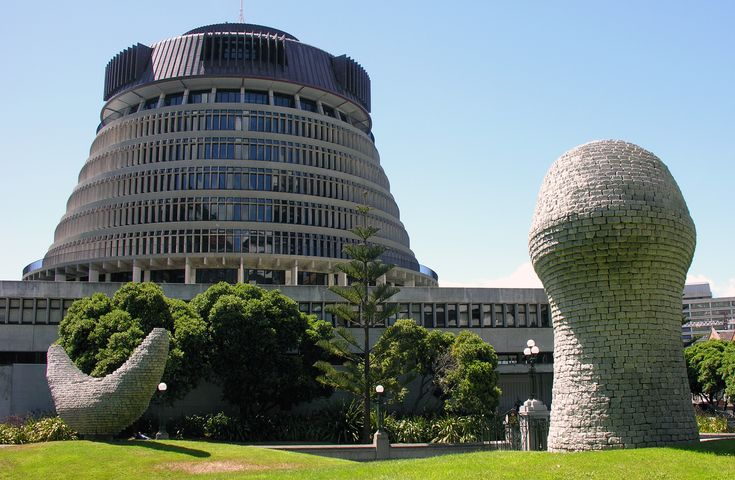 The Beehive (executive offices of Parliament), Wellington, New Zealand