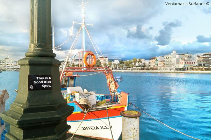 This is A Good Kiss Spot in the ''Hidden Pearl'' of Crete! Wonderful Sitia!