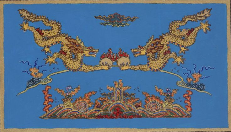 Sárga sárkányok találkozása, 2010 ősz. kínai mitológiában a sárkány a legfőbb bölcsesség, a halhatatlanság és a gyógyító erő birtokosa, a keleti égtáj, az időjárás és a termékenység ura. Szemben az európai elképzeléssel, a kínai mitológiában általában mindig a jó, a béke, a jólét, a virágzás szimbólumának számít. A sárga sárkányt amellett, hogy a kínai császár, a föld elem jelképe is volt, a sárkányok legkönyörületesebbjének tartották.