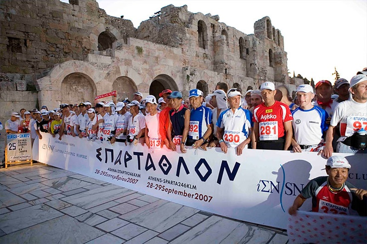 The Spartathalon from Athens to Greece...152 miles...it's only a matter of time.  30% of the starters finish. 1 out of 3.  That means the man to my left and the man to my right will not finish! ;)