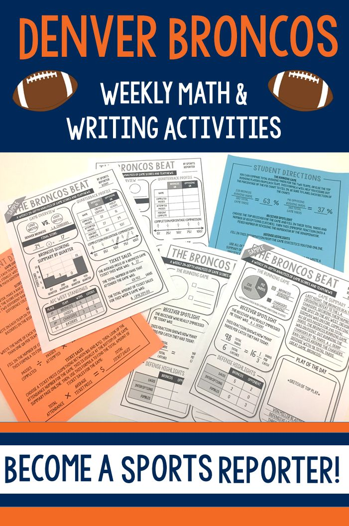 Are your students football fans? Then we have the perfect weekly math activity for you. Your students will become sports reporters as they use weekly Denver Broncos game statistics to practice a variety of Common Core Math and Writing standards. Have fun with this Denver Broncos Football Math activity set!
