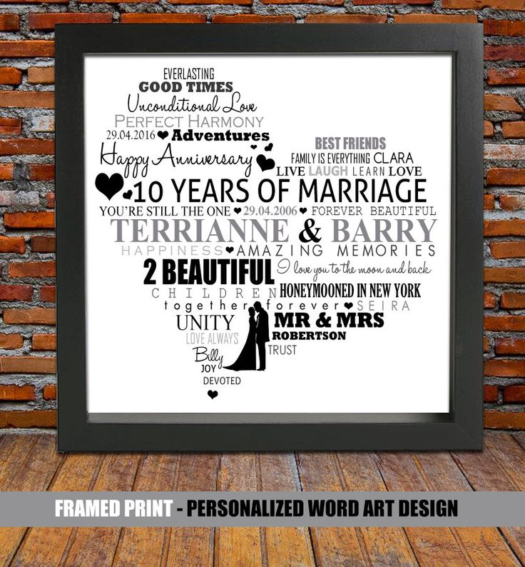 Personalized 10th wedding anniversary 10 year wedding