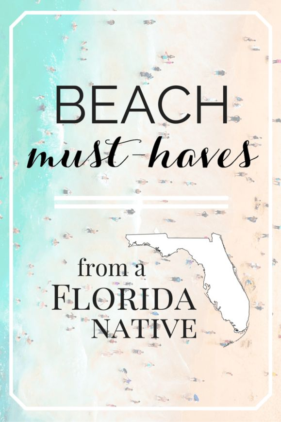 Beach Must-Haves From a Florida Native // PrepOfTheSouth