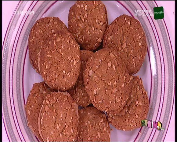 Γεμιστά μπισκότα με φυστικοβούτυρο