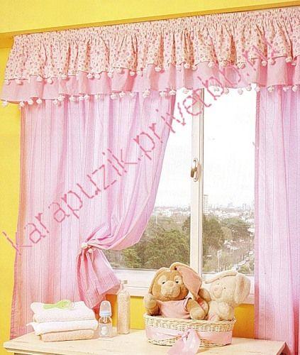Шьем розовые занавески с воланами и помпонами для детской спальни - Шторы.Шьем сами - Страна рукоделия