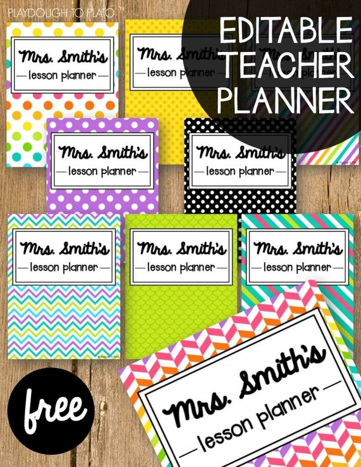 Free Teacher Planner - Playdough To Plato