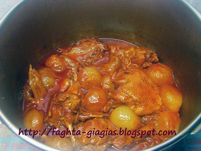 Τα φαγητά της γιαγιάς - Χωριάτικο κοτόπουλο στιφάδο